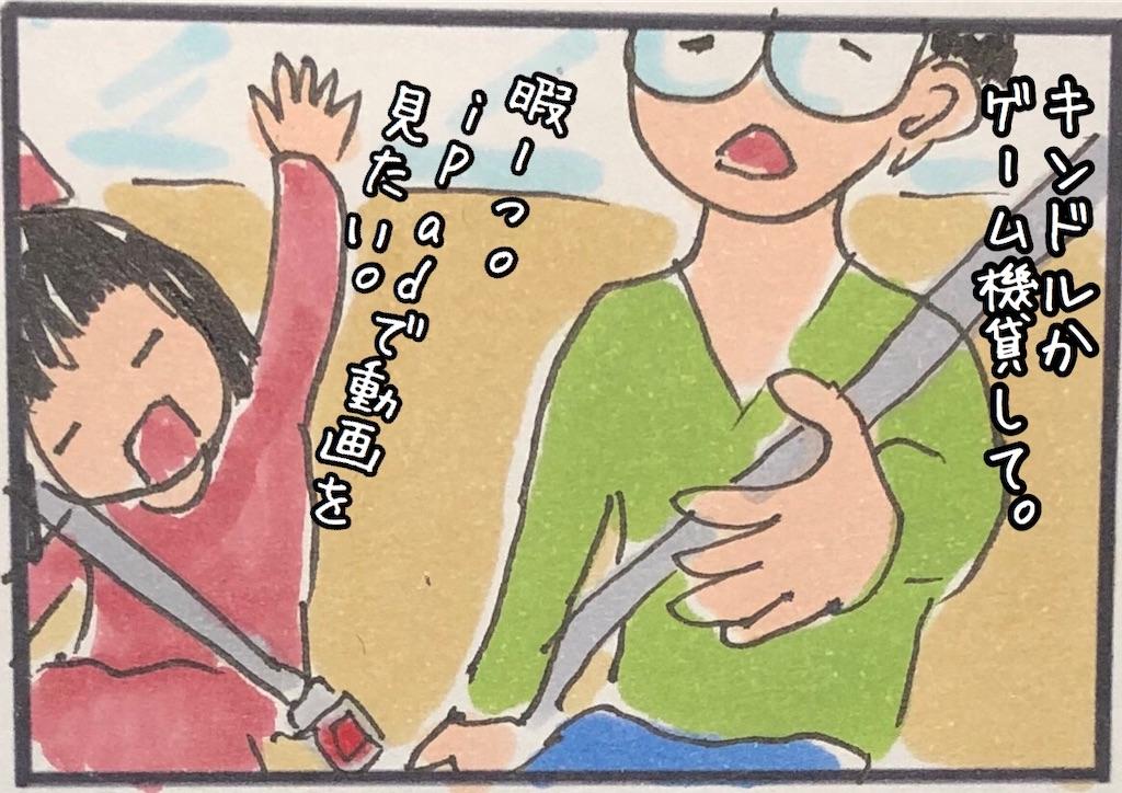 f:id:kitano-stop:20200604101846j:image