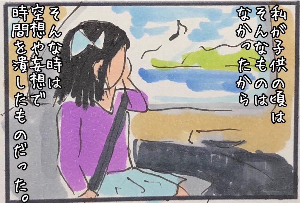 f:id:kitano-stop:20200604102456j:image