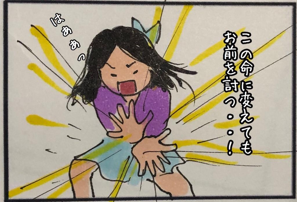 f:id:kitano-stop:20200604104914j:image