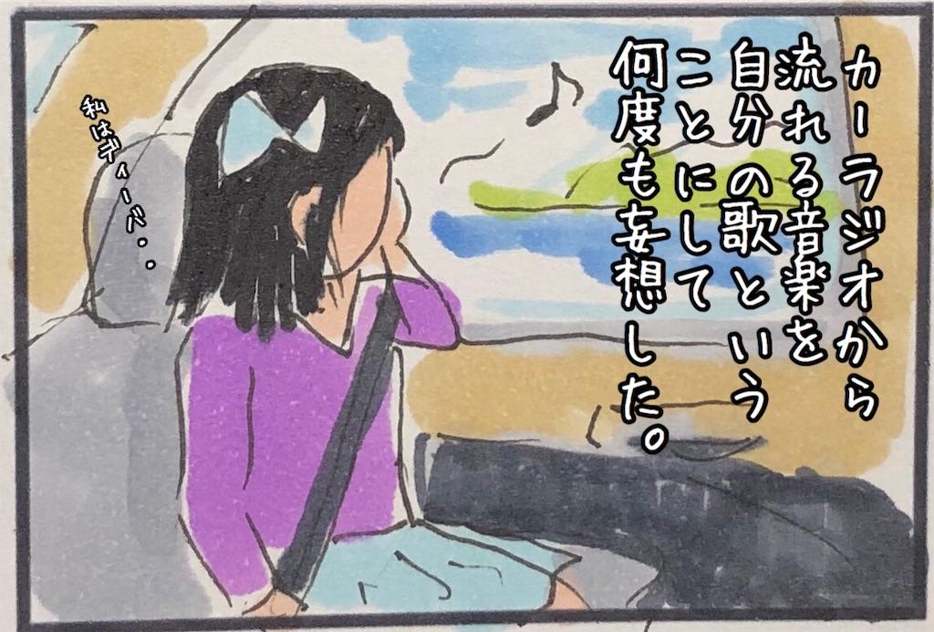 f:id:kitano-stop:20200604112338j:image