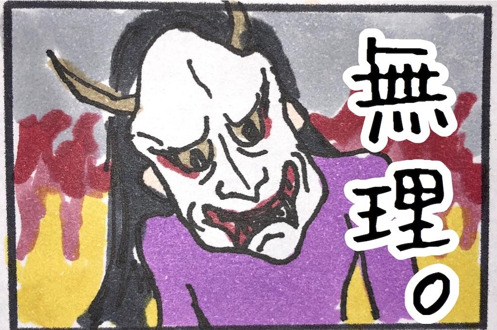 f:id:kitano-stop:20200605111752j:image