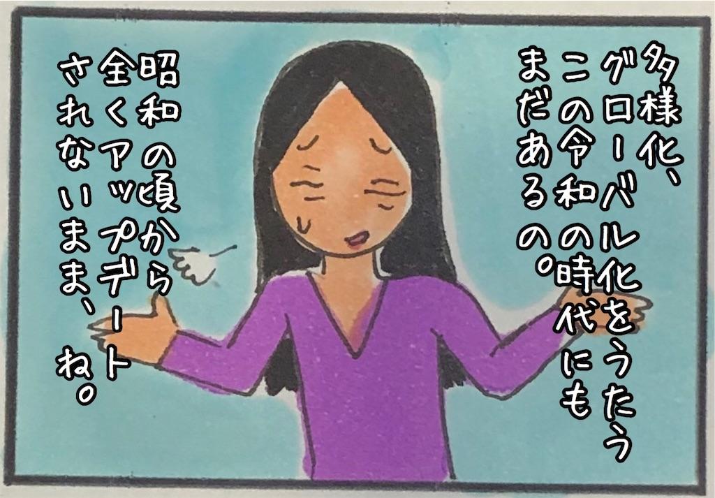 f:id:kitano-stop:20200608174016j:image