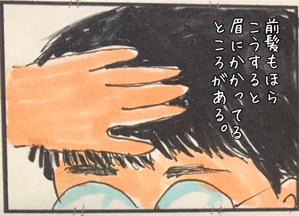 f:id:kitano-stop:20200608184715j:image