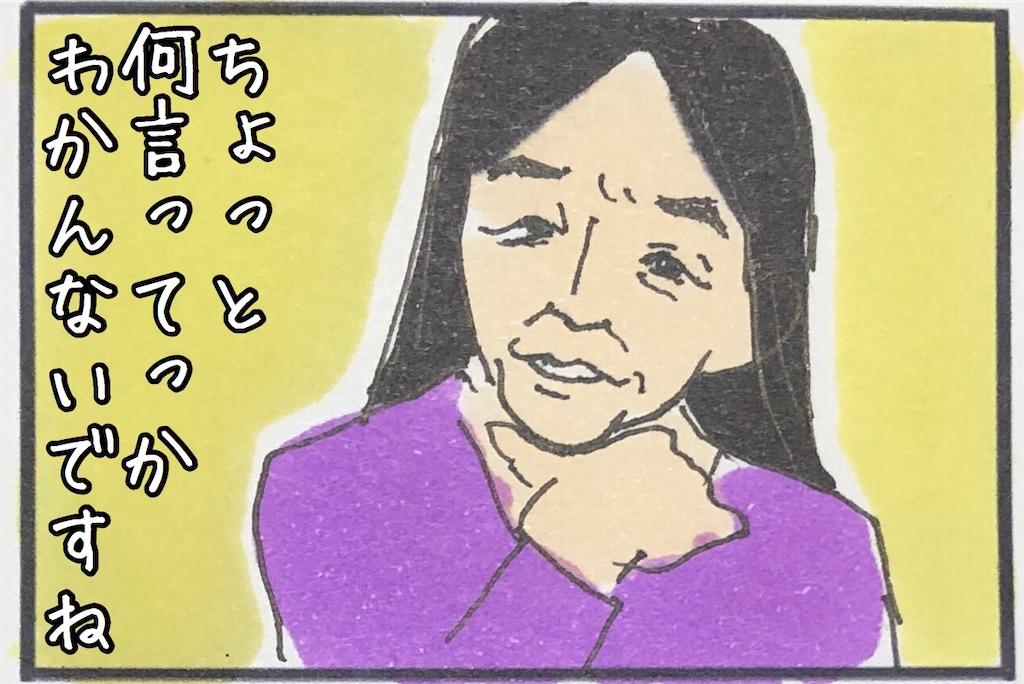 f:id:kitano-stop:20200608224615j:image