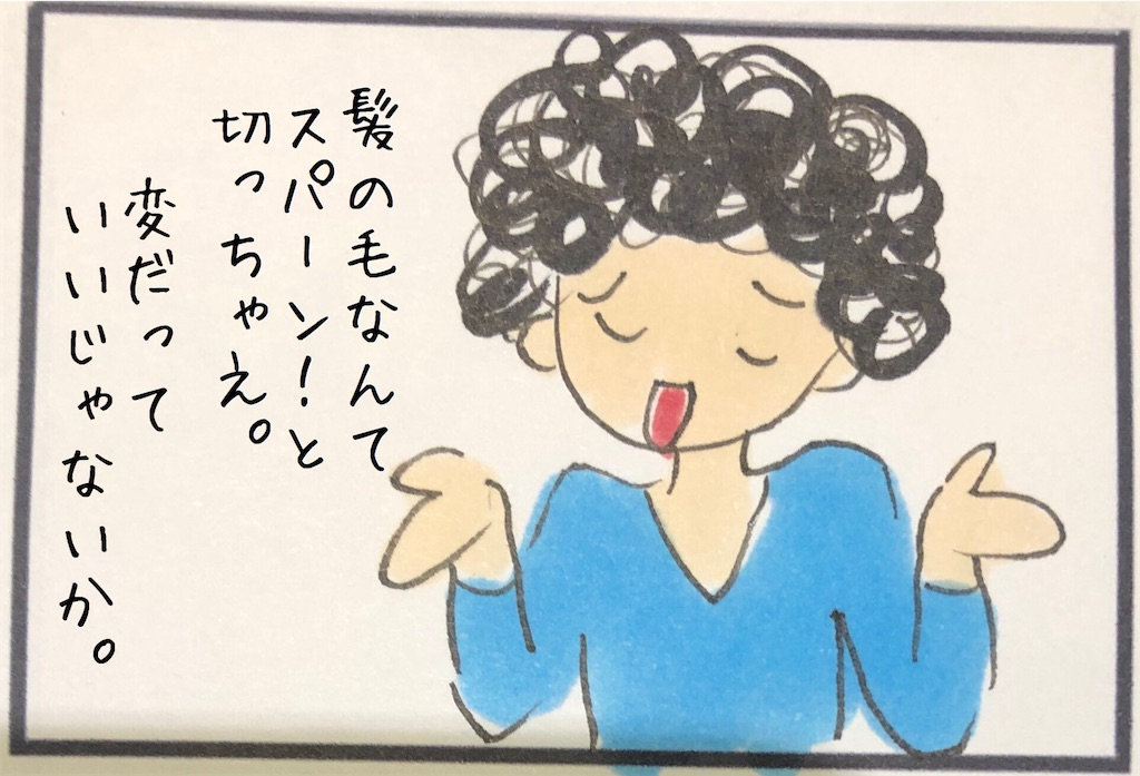 f:id:kitano-stop:20200608234308j:image