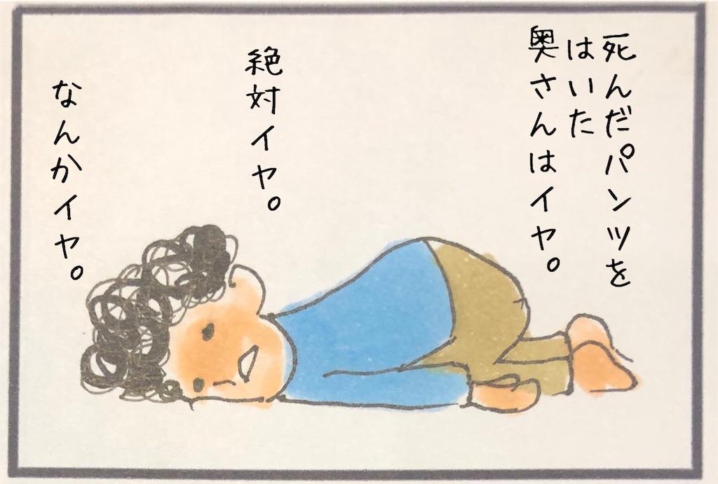 f:id:kitano-stop:20200618004100j:image