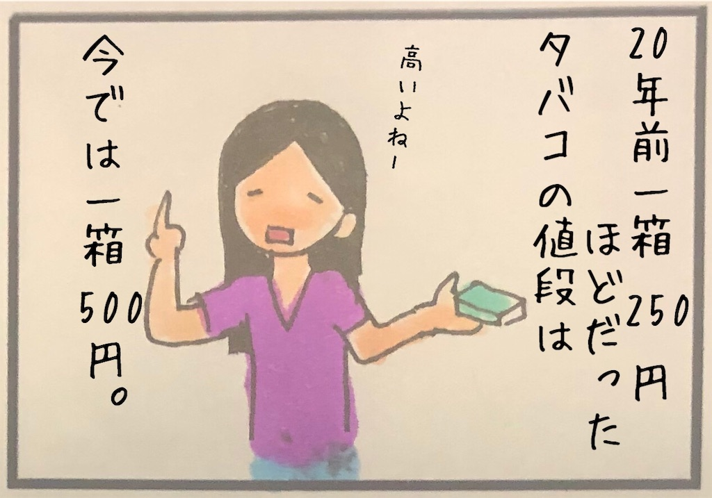 f:id:kitano-stop:20200623144716j:image