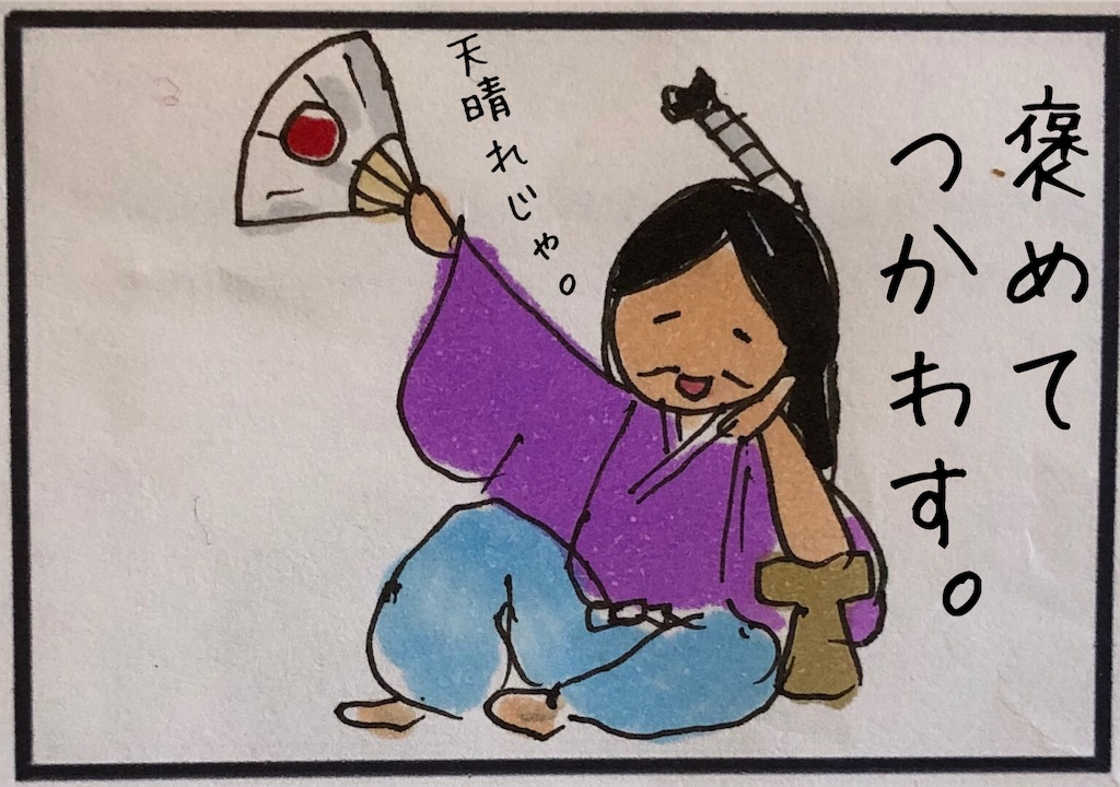 f:id:kitano-stop:20200624103438j:image