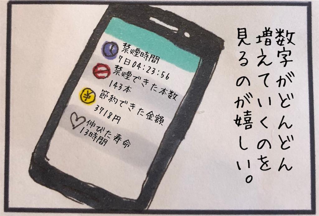 f:id:kitano-stop:20200624121144j:image