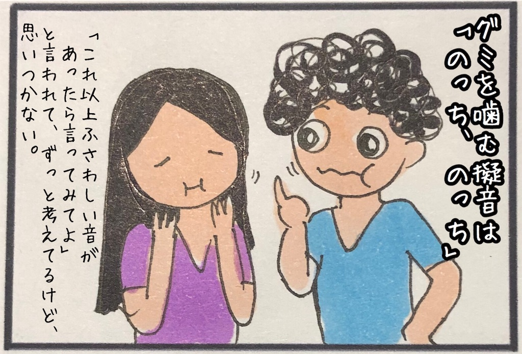 f:id:kitano-stop:20200627234541j:image
