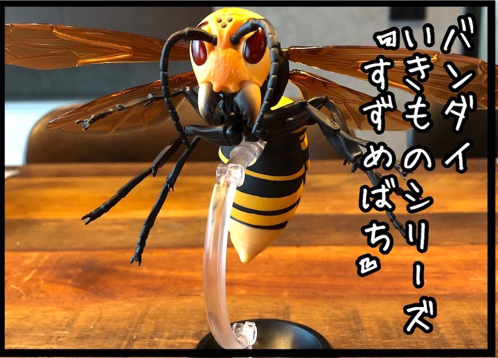 f:id:kitano-stop:20200701094856j:image