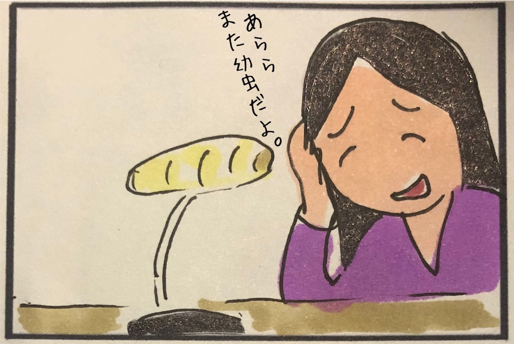 f:id:kitano-stop:20200701193445j:image