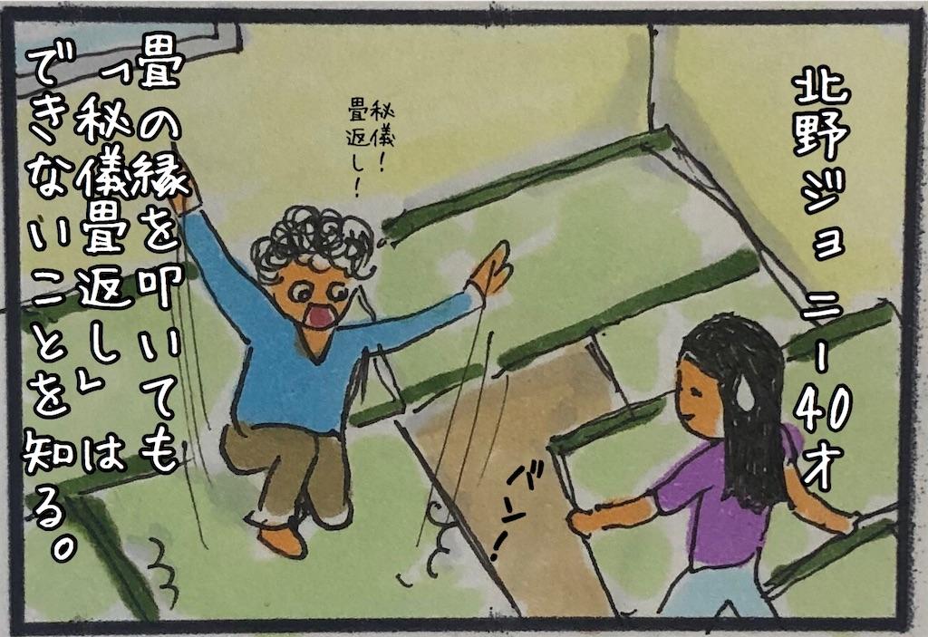 f:id:kitano-stop:20200709115823j:image