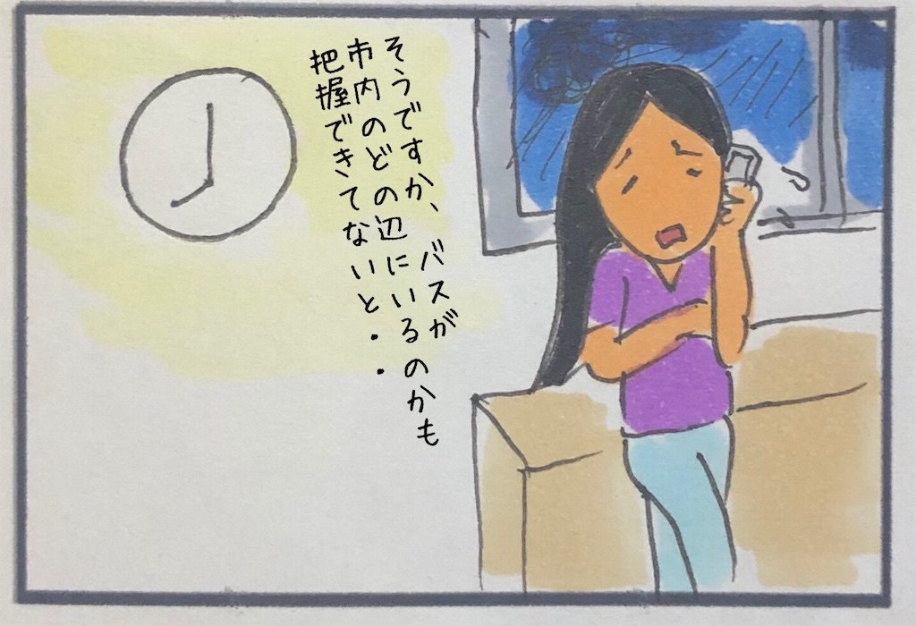 f:id:kitano-stop:20200709125704j:image