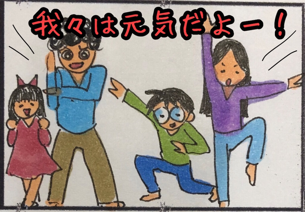 f:id:kitano-stop:20200709131822j:image