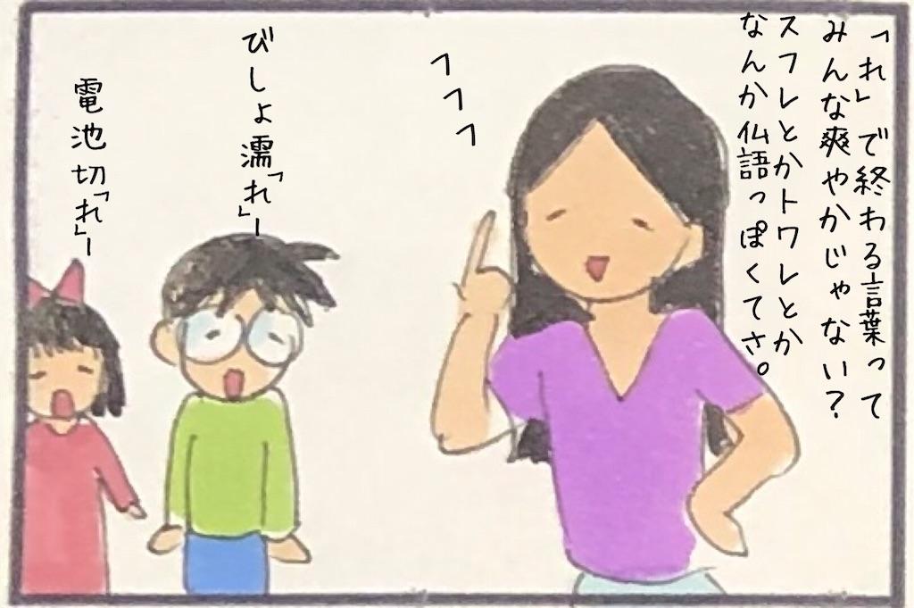 f:id:kitano-stop:20200710144431j:image