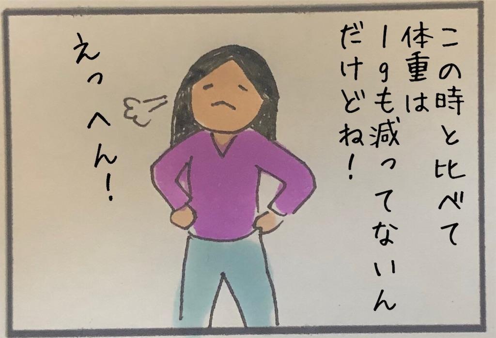 f:id:kitano-stop:20200710173839j:image