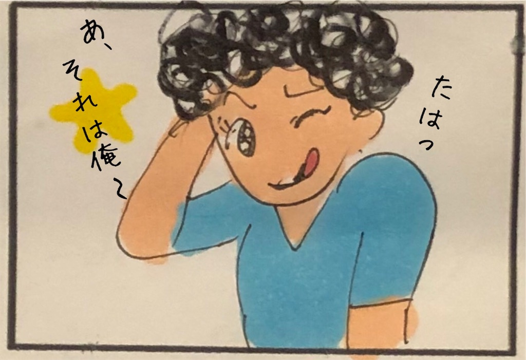 f:id:kitano-stop:20200714185803j:image