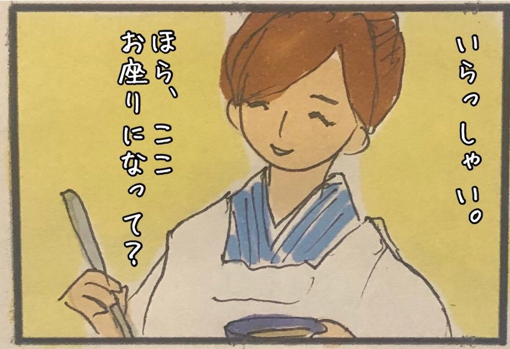 f:id:kitano-stop:20200715185741j:image