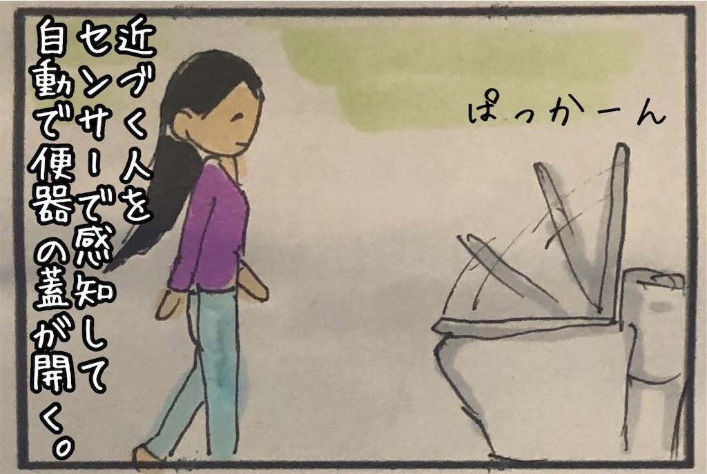f:id:kitano-stop:20200715195916j:image
