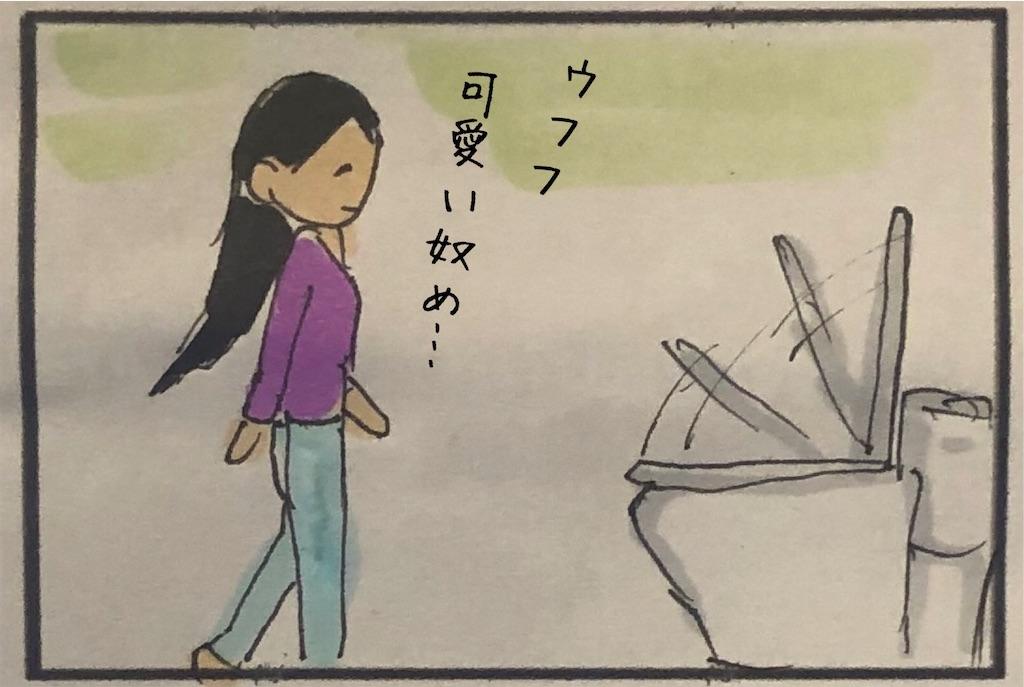 f:id:kitano-stop:20200715213601j:image