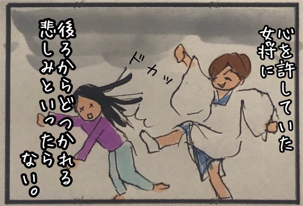 f:id:kitano-stop:20200715214736j:image