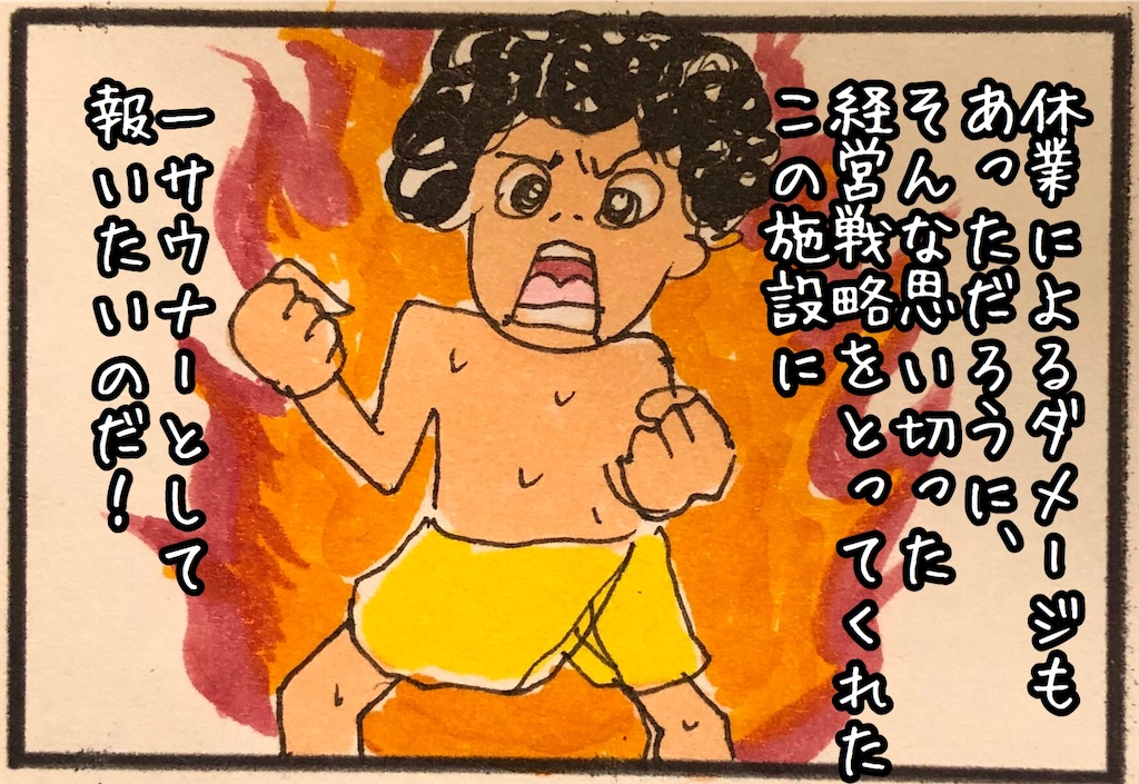 f:id:kitano-stop:20200718002307j:image