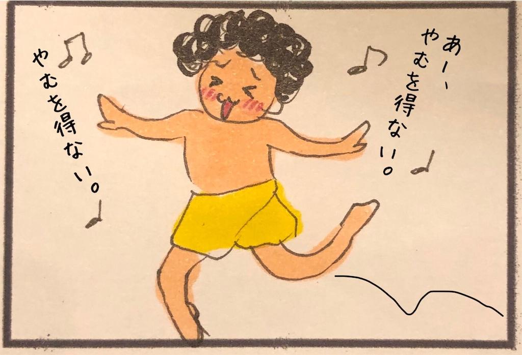f:id:kitano-stop:20200718003535j:image