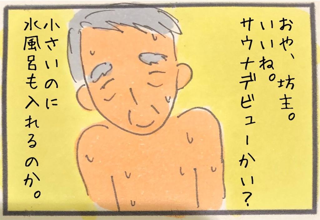 f:id:kitano-stop:20200719215757j:image