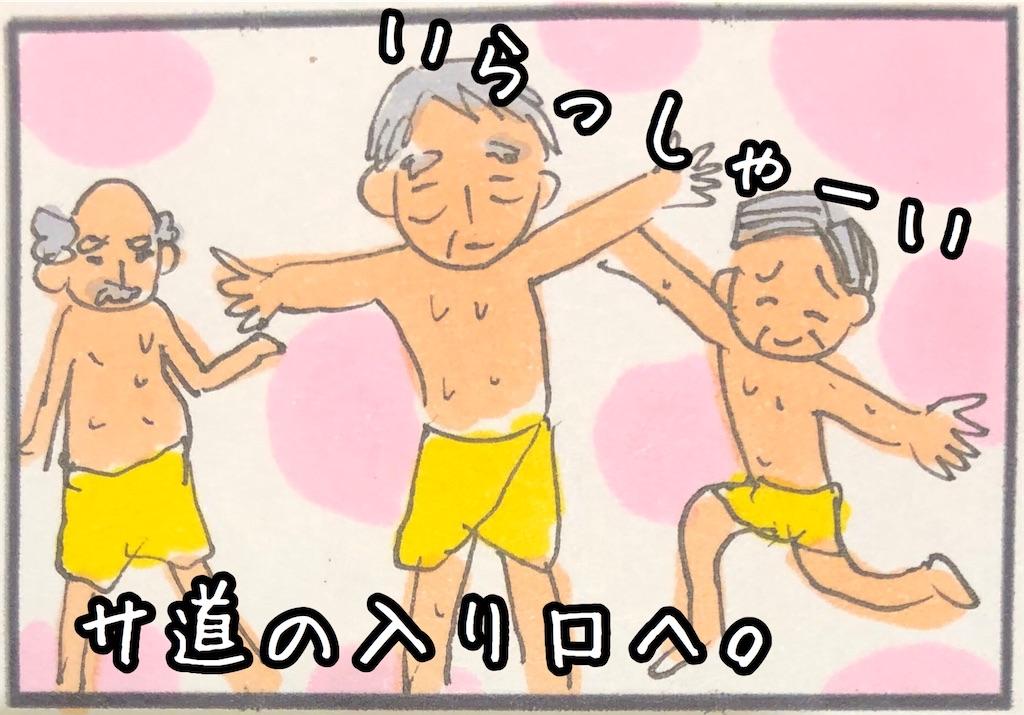 f:id:kitano-stop:20200719220822j:image