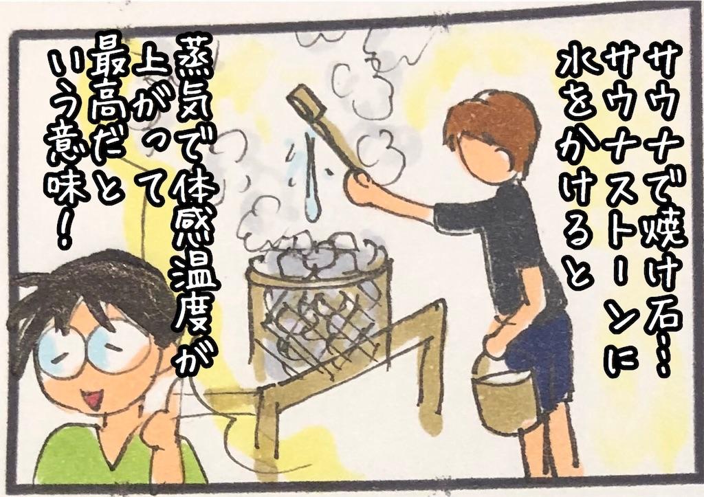 f:id:kitano-stop:20200719231439j:image