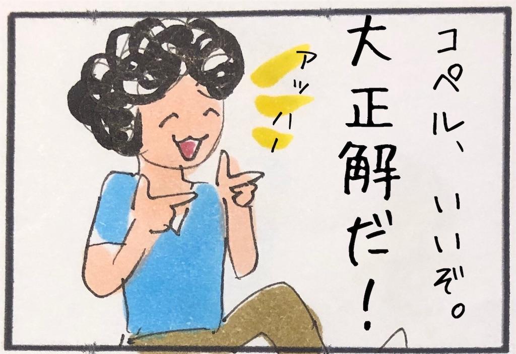 f:id:kitano-stop:20200719234114j:image