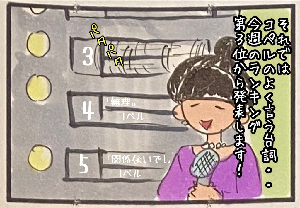 f:id:kitano-stop:20200727134852j:image