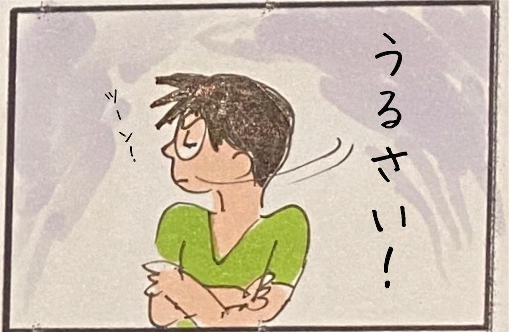 f:id:kitano-stop:20200727171553j:image