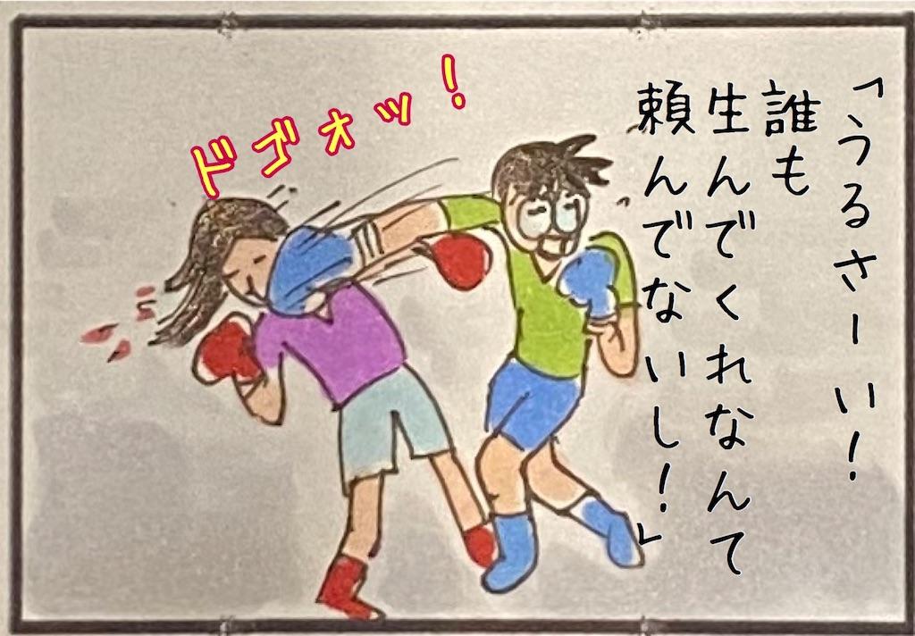 f:id:kitano-stop:20200727172414j:image