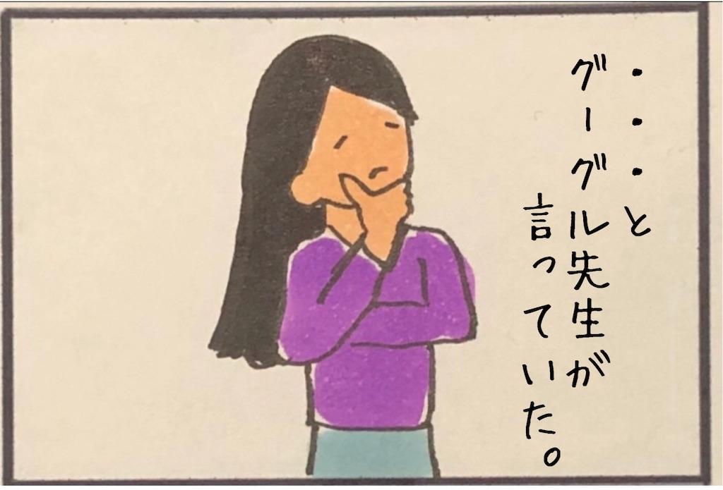 f:id:kitano-stop:20200727173401j:image