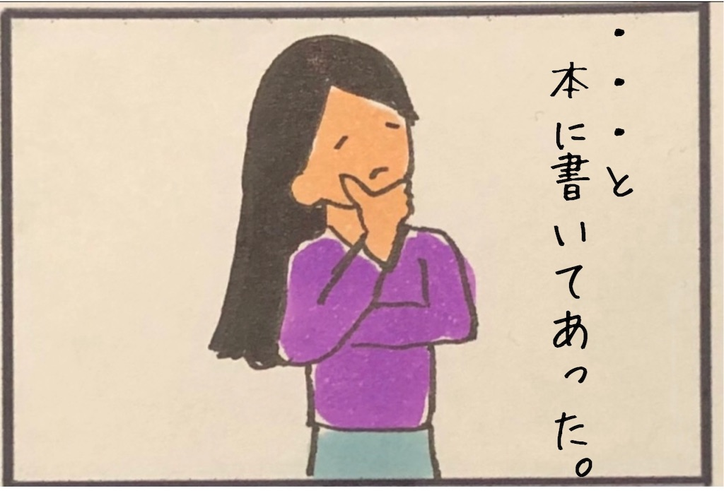 f:id:kitano-stop:20200727173535j:image