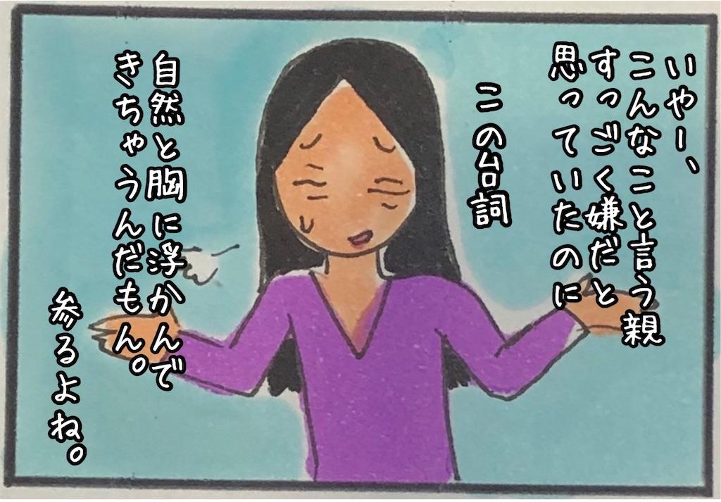 f:id:kitano-stop:20200727184643j:image