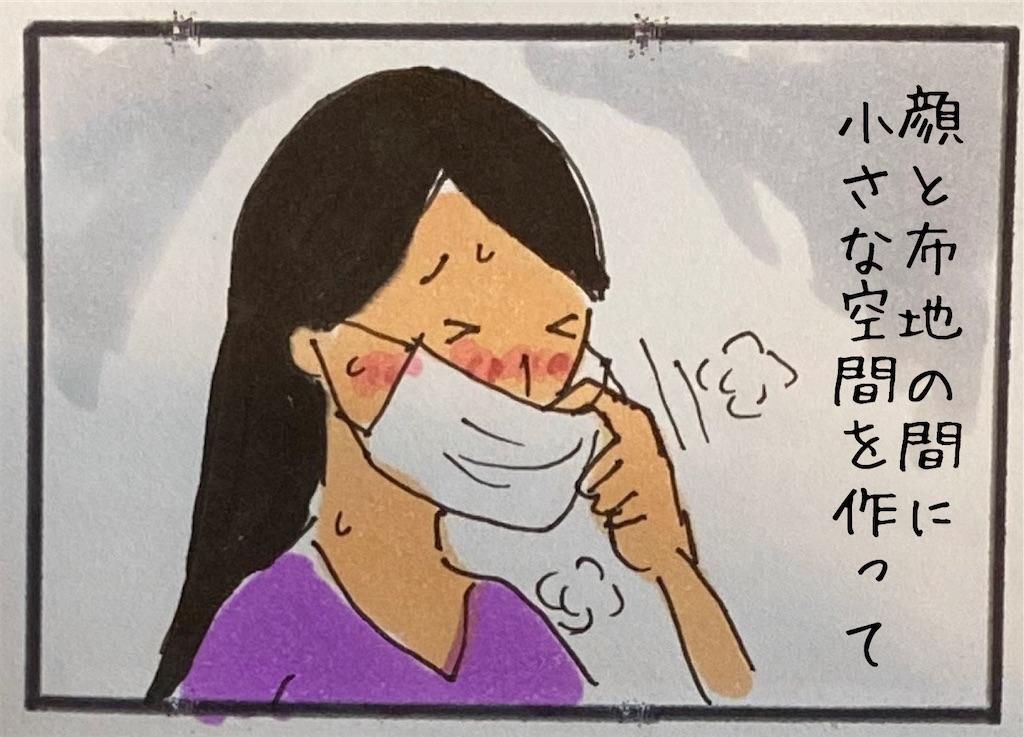 f:id:kitano-stop:20200728133745j:image