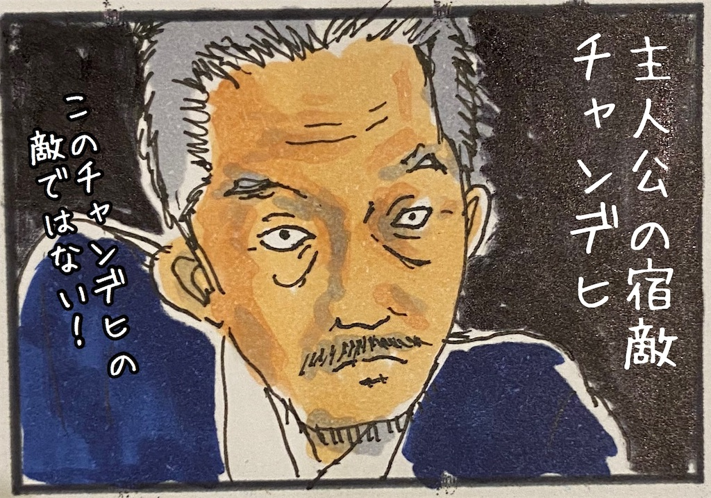 f:id:kitano-stop:20200804212359j:image