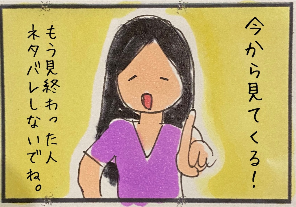 f:id:kitano-stop:20200804215915j:image