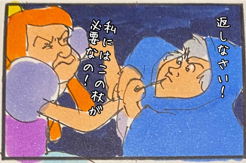 f:id:kitano-stop:20200814210605j:image