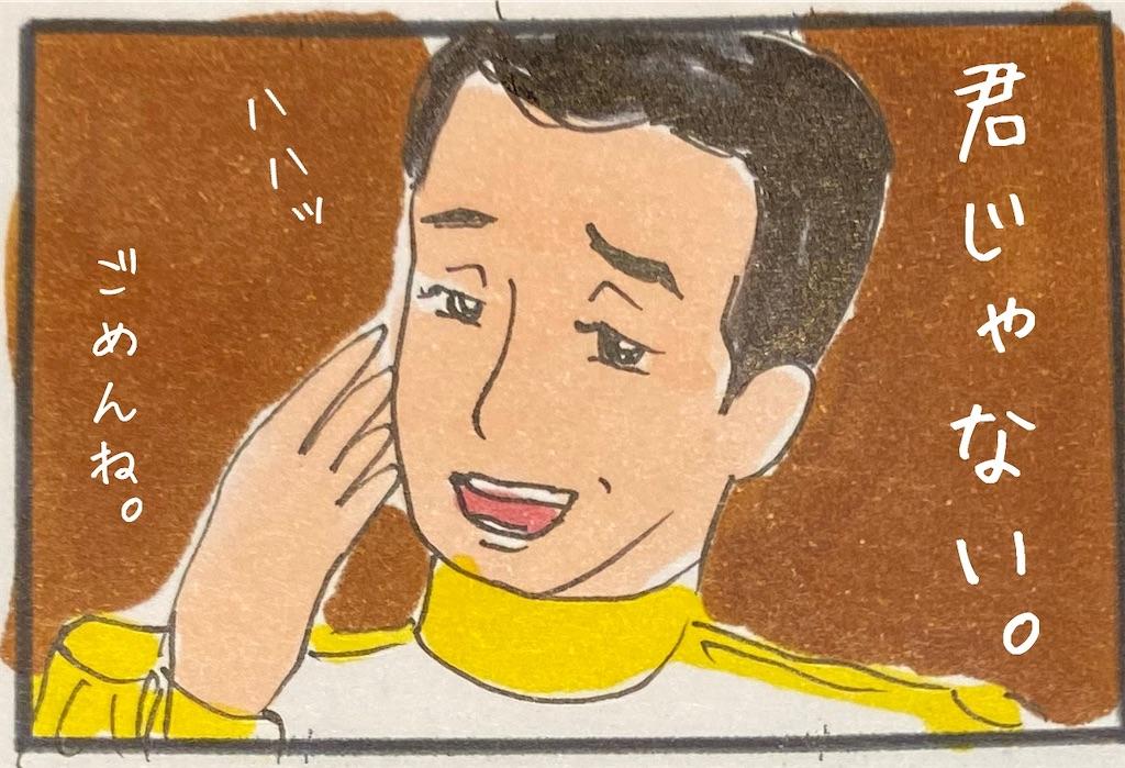 f:id:kitano-stop:20200814223014j:image