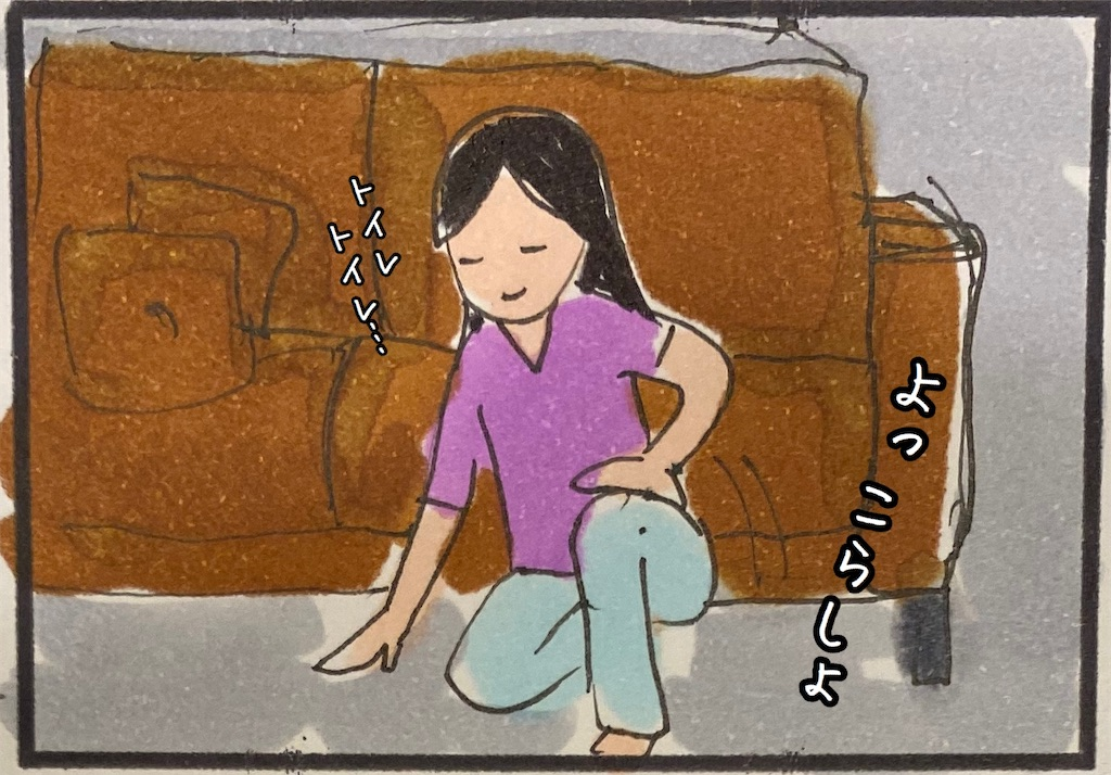 f:id:kitano-stop:20200818230959j:image
