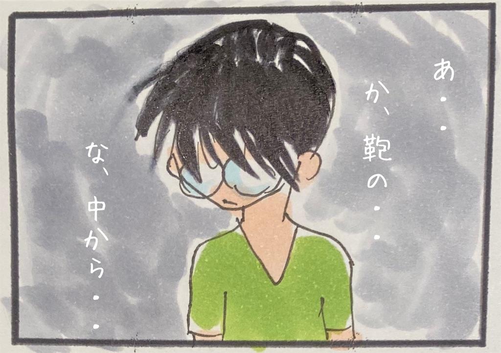f:id:kitano-stop:20200818232619j:image