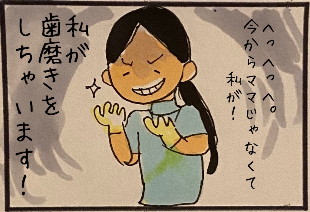 f:id:kitano-stop:20200829224005j:image