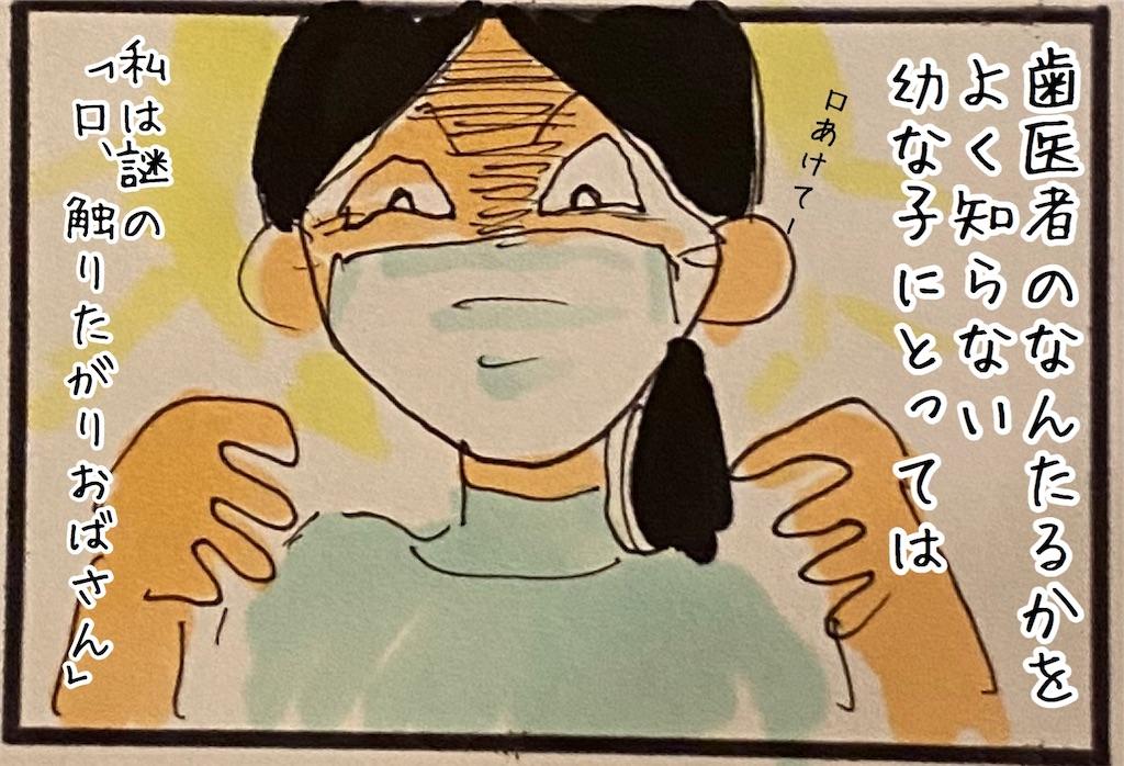 f:id:kitano-stop:20200829232043j:image