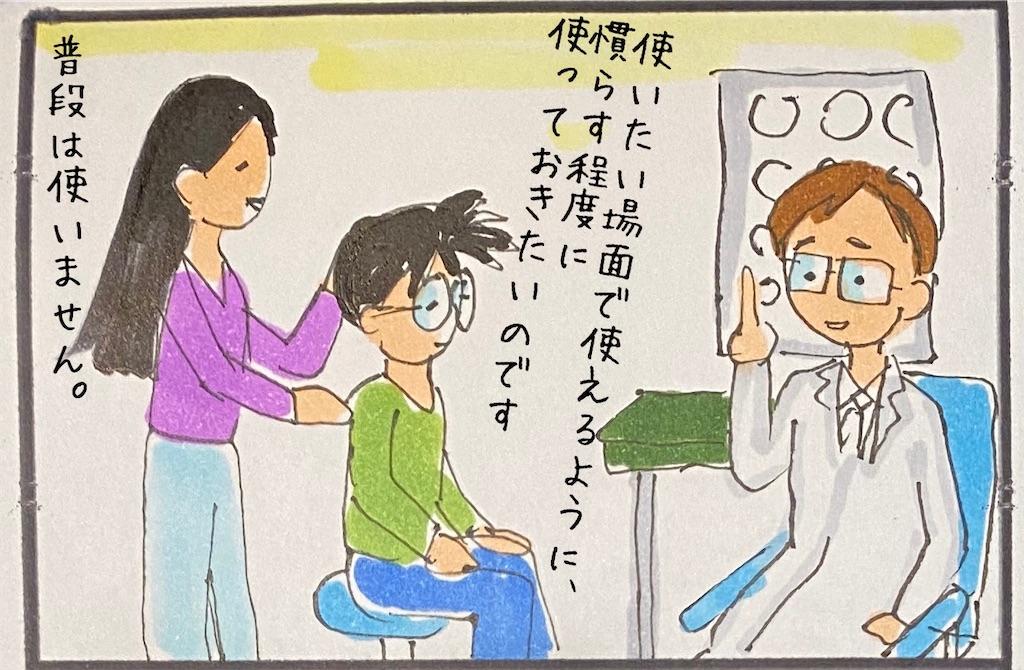 f:id:kitano-stop:20200914231022j:image