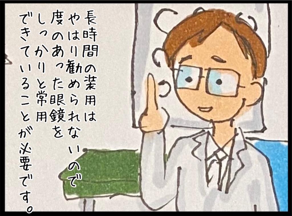 f:id:kitano-stop:20200914231912j:image
