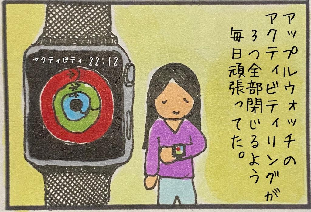 f:id:kitano-stop:20200917221738j:image